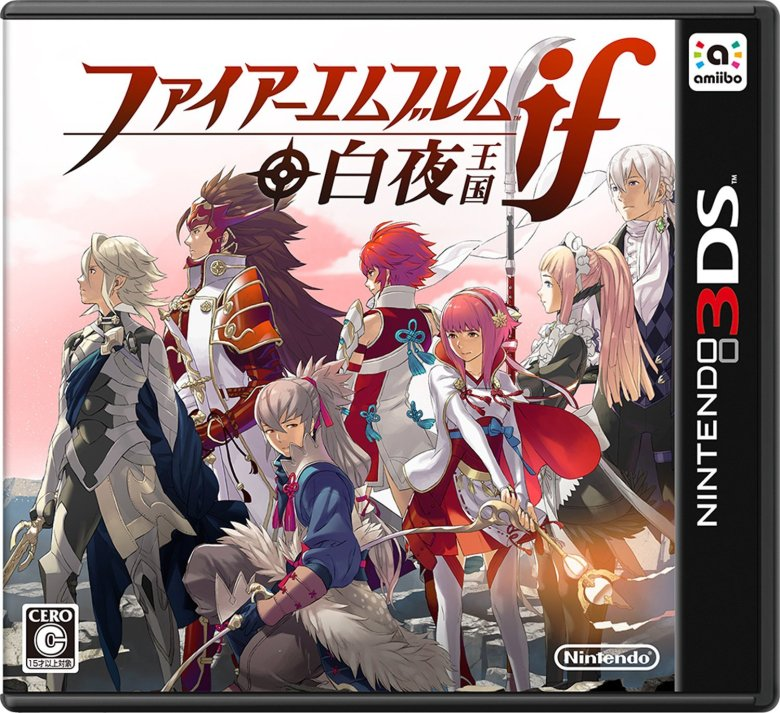 fire_emblem_if_japanese_box_art_rating_2