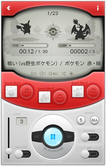 pokemon_music_app