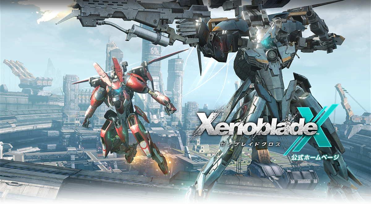 Game Informer Previews Xenoblade ChroniclesX