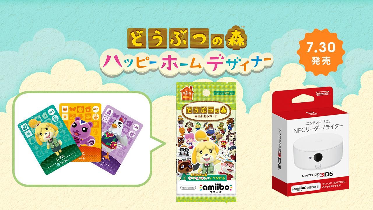 Animal crossing happy home designer finally gets japanese - Animal crossing happy home designer bundle ...