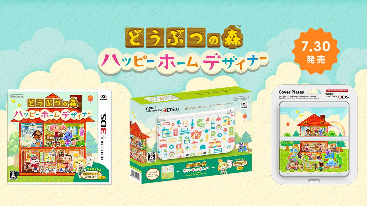 Animal Crossing: Happy Home Designer Finally Gets Japanese Release on
