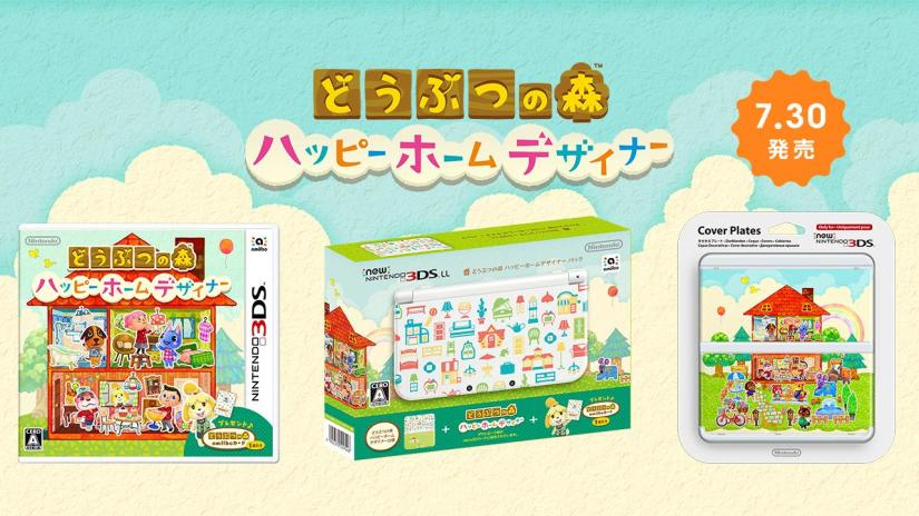 Here's the Best-Selling Games For August 2015 In Japan