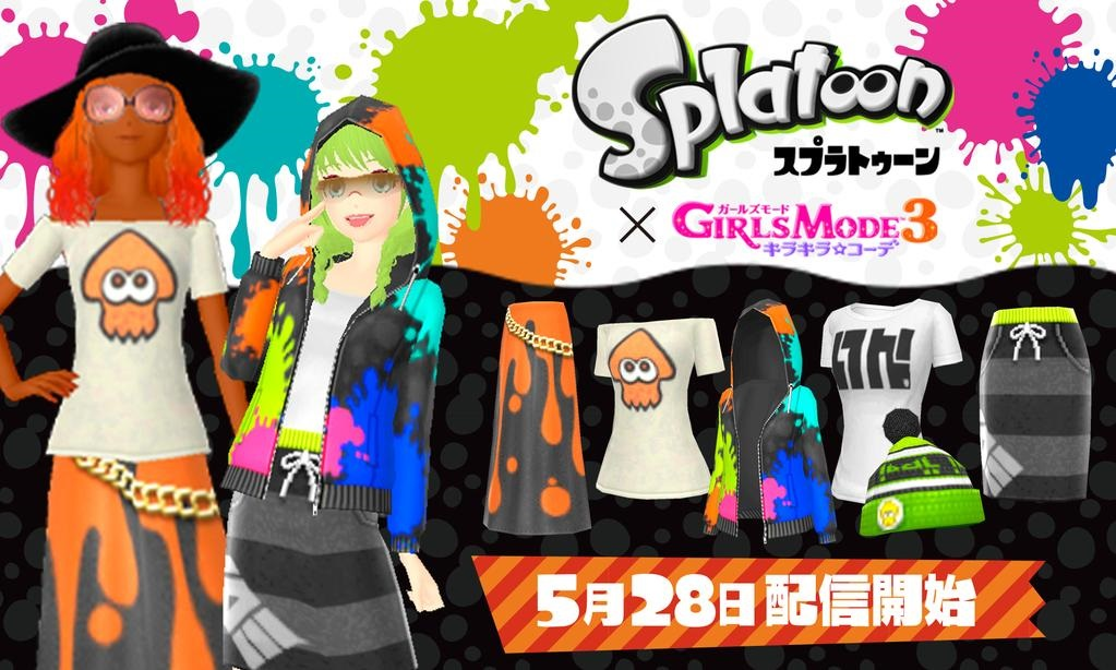 mode 3 will now have splatoon clothing in japan my nintendo news