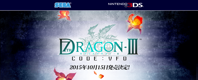 7th Dragon III Code: VFD Is Coming To Nintendo 3DS
