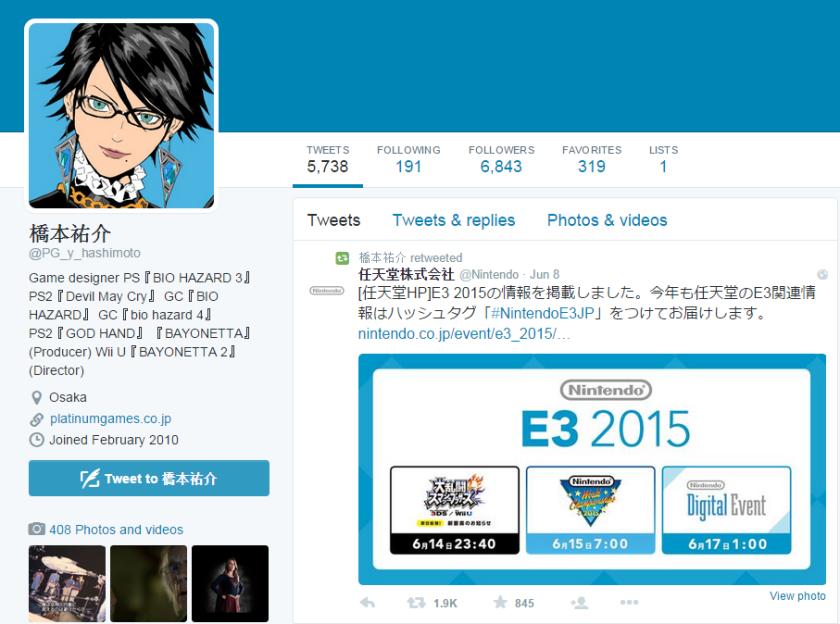 Yusuke Hashimoto Platinum Games E3
