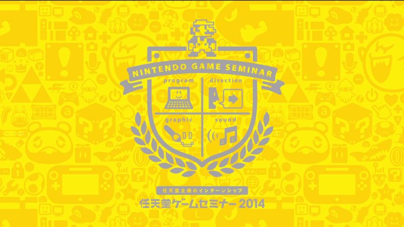 Nintendo Game Seminar Titles Released InJapan