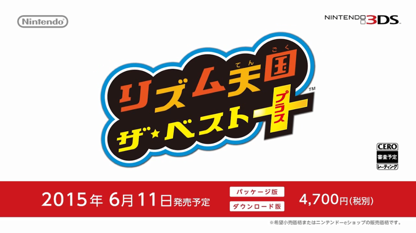 Japan: Wii U Sells 16K, Nintendo 3DS Sells 25K