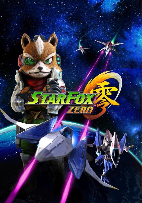 Nintendo Delays Star Fox Zero For Wii U To2016
