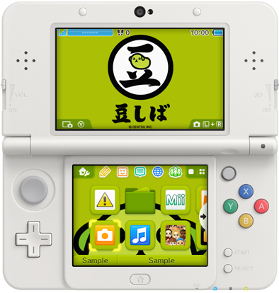 how to get nintendo ui theme on 3ds