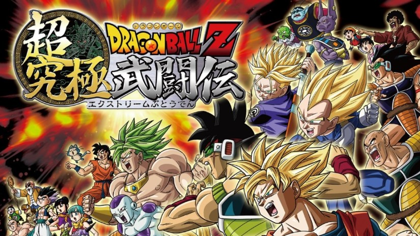 Bandai Namco Reveals Dragon Ball Z: Extreme Butoden New Nintendo 3DS Bundle