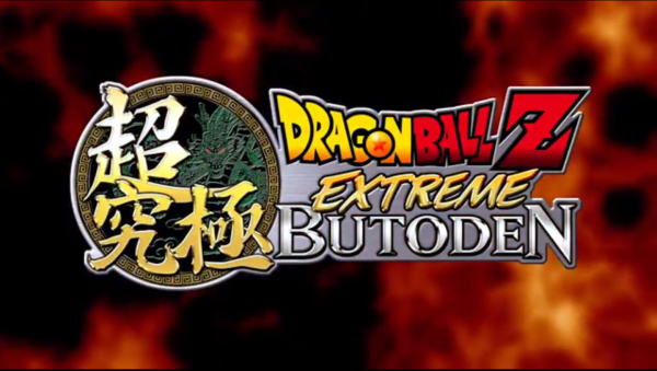 Dragon_Ball_Z_Extreme_Butoden_Title