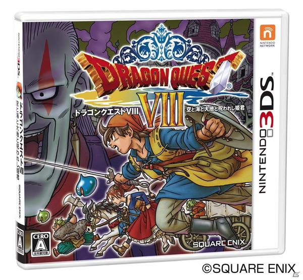 Here's The Japanese Box Art For The Nintendo 3DS Version Of Dragon Quest8