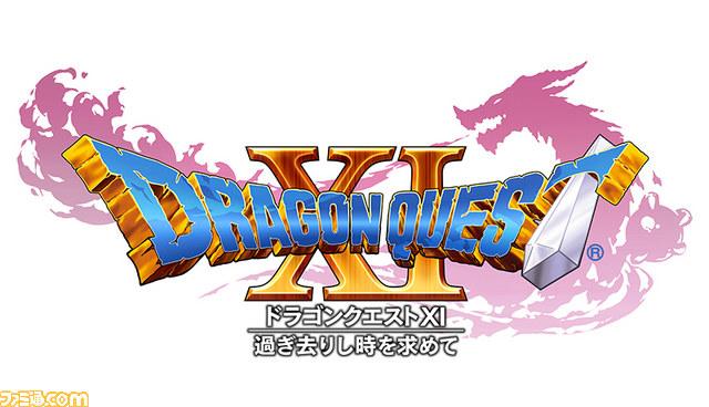 Dragon Quest XI a déclaré pour Nintendo 3DS, PlayStation 4, Nintendo NX dans Actualités dragon_quest_xi_logo_medium