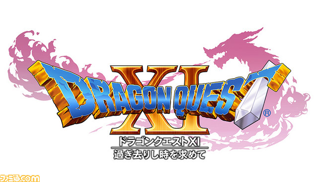dragon_quest_xi_logo_medium