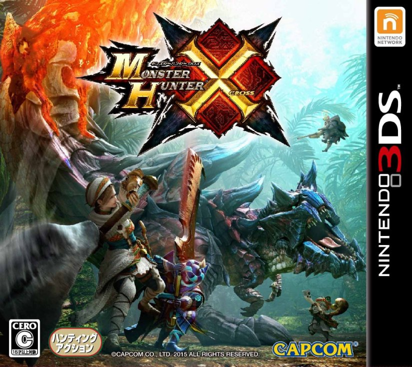 Monster Hunter X Videos Showcase The Hammer, Hunting Horn, Gunlance And Lance