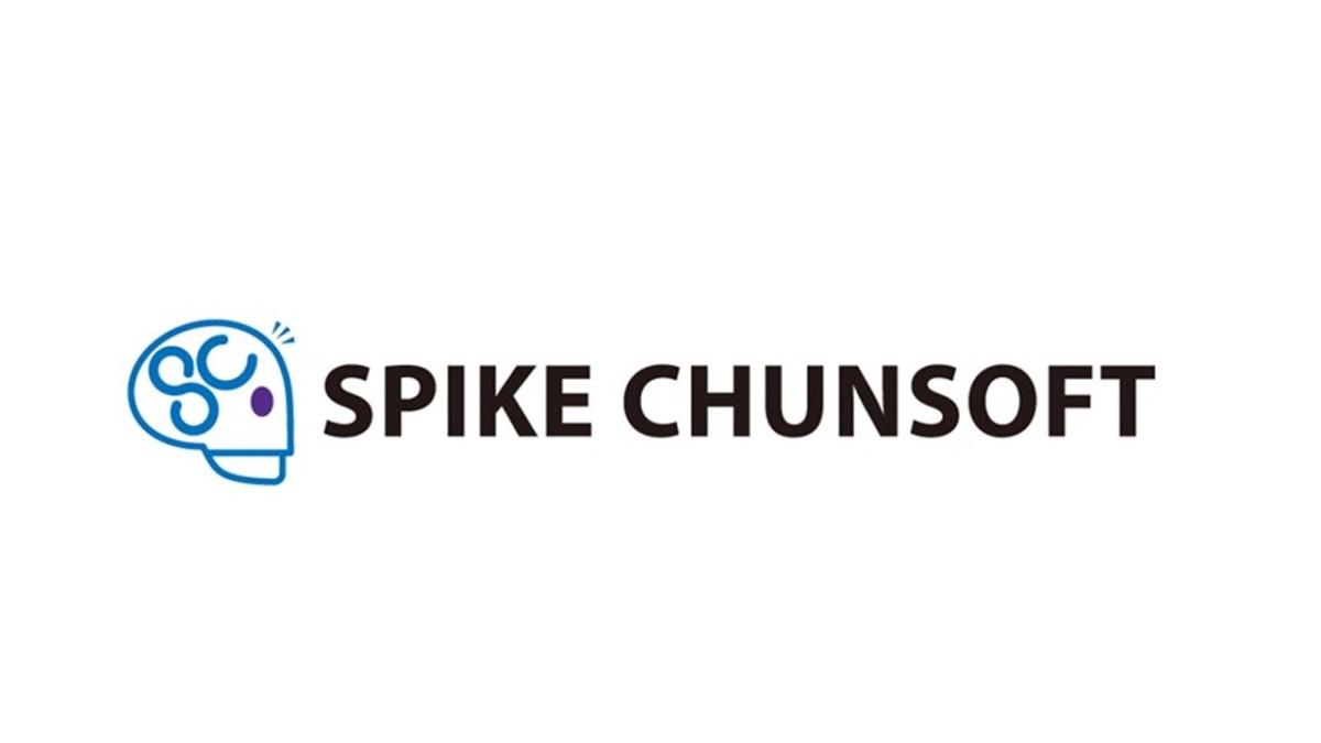 Spike Chunsoft Set To Announce A New RPG Title NextWeek