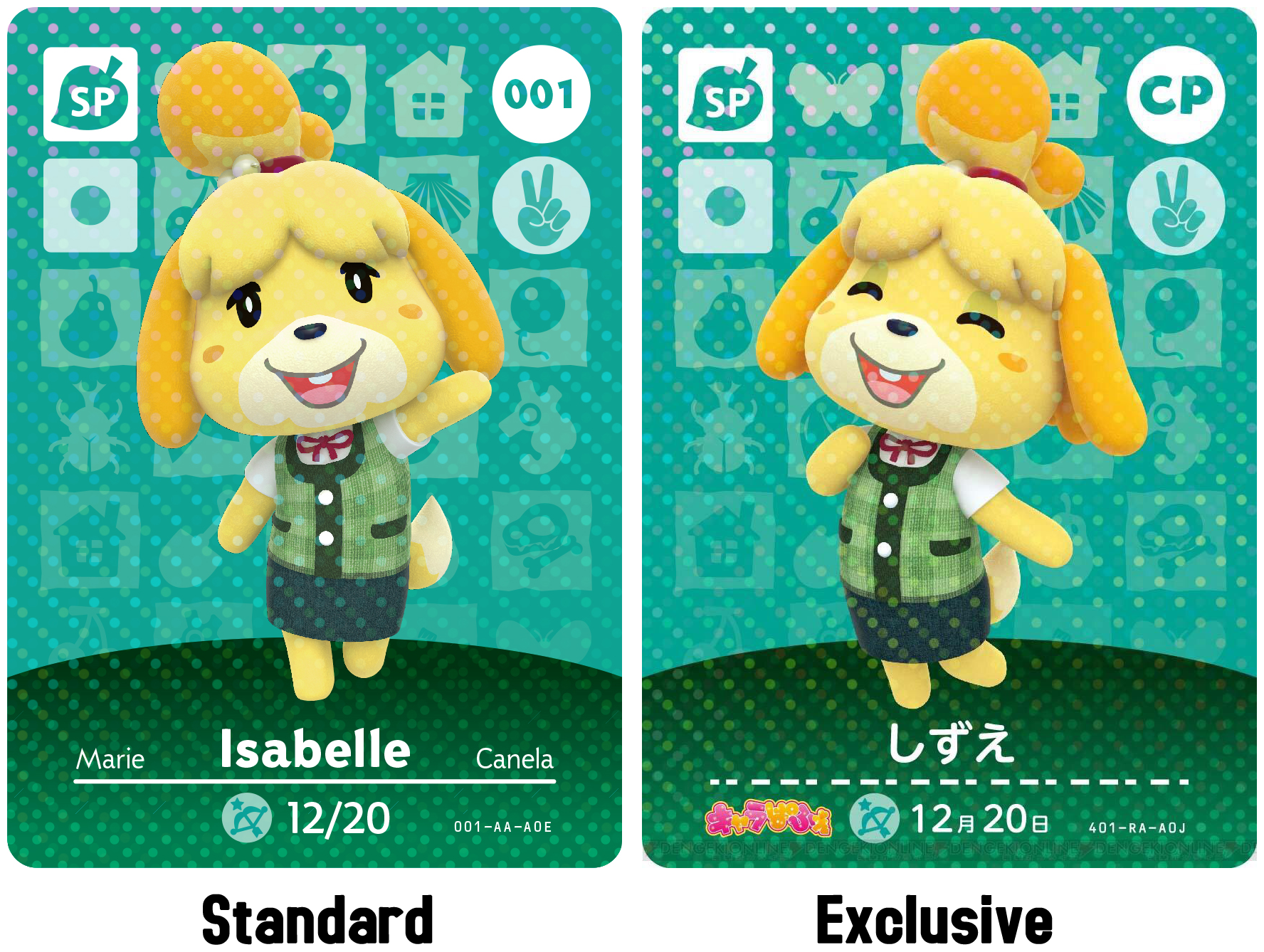 photo relating to Printable Amiibo Cards identified as Constrained model amiibo playing cards are at this time a matter - Web site 3