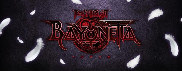 bayonetta_pachislot