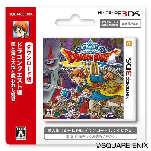 Dragon Quest VIII: Journey of the Cursed King dans Nintendo 3DS