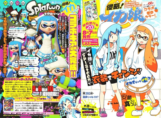 squid_girl_splatoon_costume