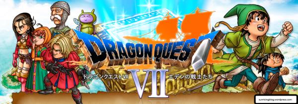 dragon_quest_vii_banner