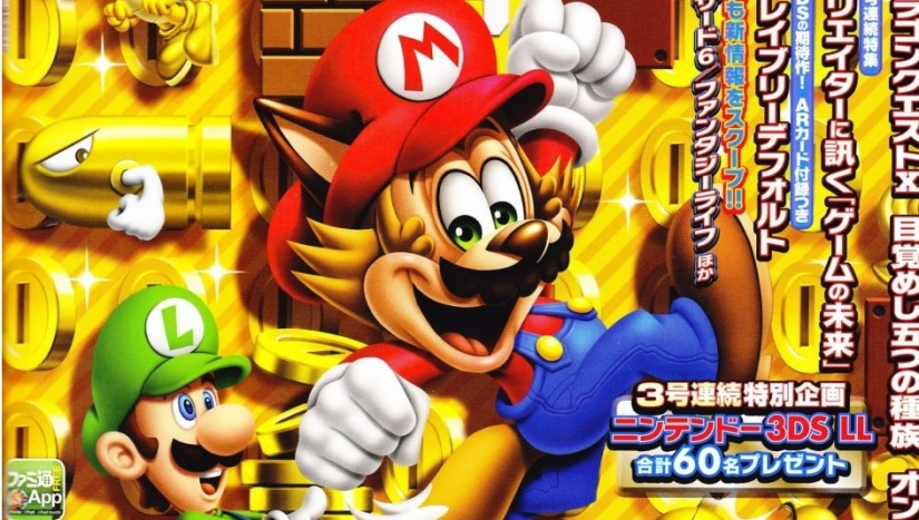 Famitsu Mascot Will Be Joining Super Mario Maker As An 8-Bit Costume