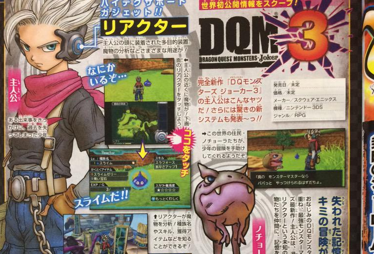 Here Are Some New Dragon Quest Monsters: Joker 3 Details