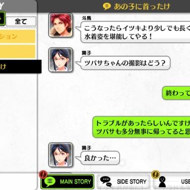 Genei Ibun Roku Screenshot 1