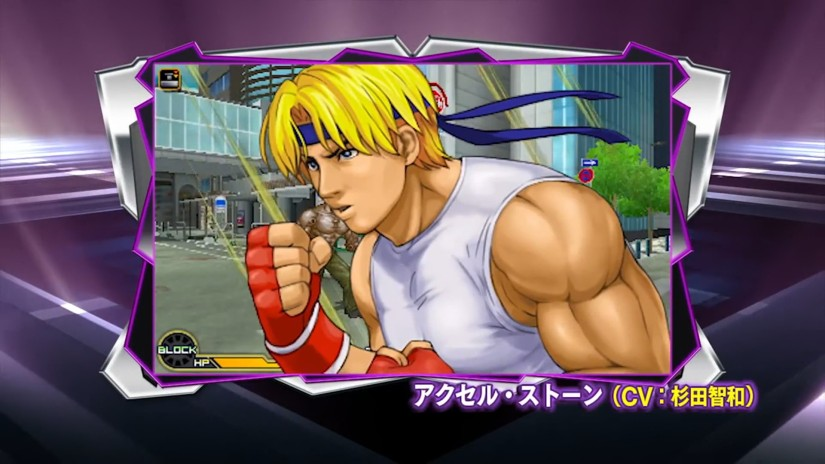 Check Out The New Extended Trailer For Project X Zone 2