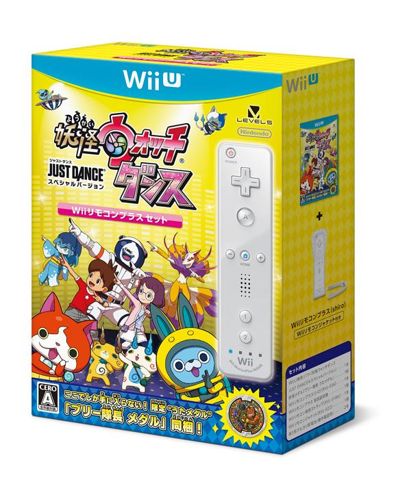 Yo-kai Watch Dance: Just Dance Special Version WiiMoteBundle