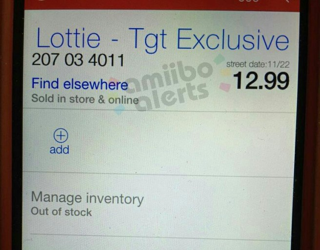 Lottie_amiibo_Target_Exclusive_Stock_Check