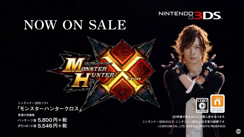Check Out These Monster Hunter X JapaneseCommercials