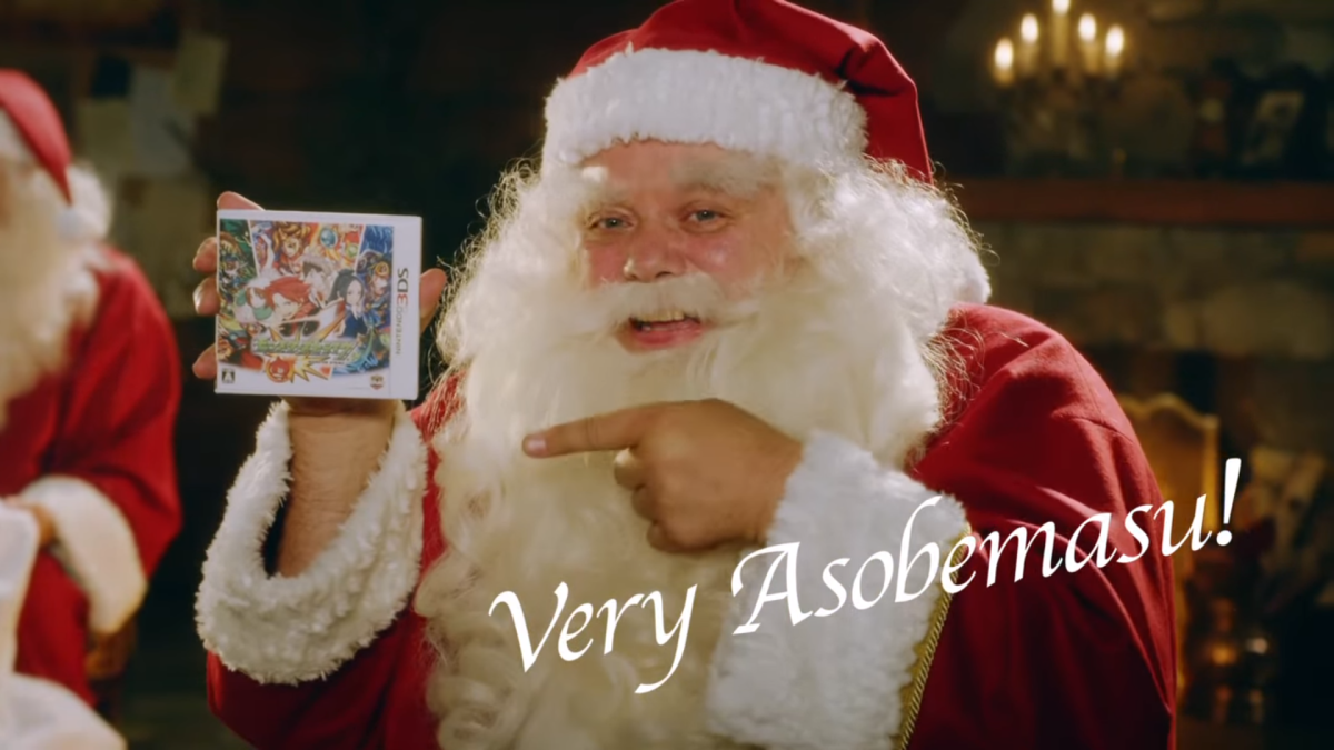 Video: Monster Strike 3DS Japanese Commercial Featuring SantaClaus