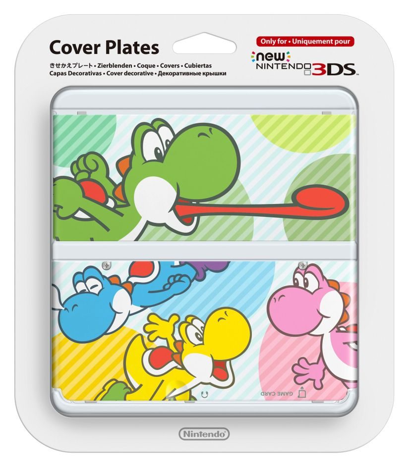 Video: Here's An Unboxing For Super Mario Maker And Yoshi Cover Plates