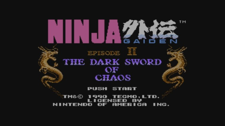 EU: Ninja Gaiden II: The Dark Sword Of Chaos Coming To The Wii U VirtualConsole