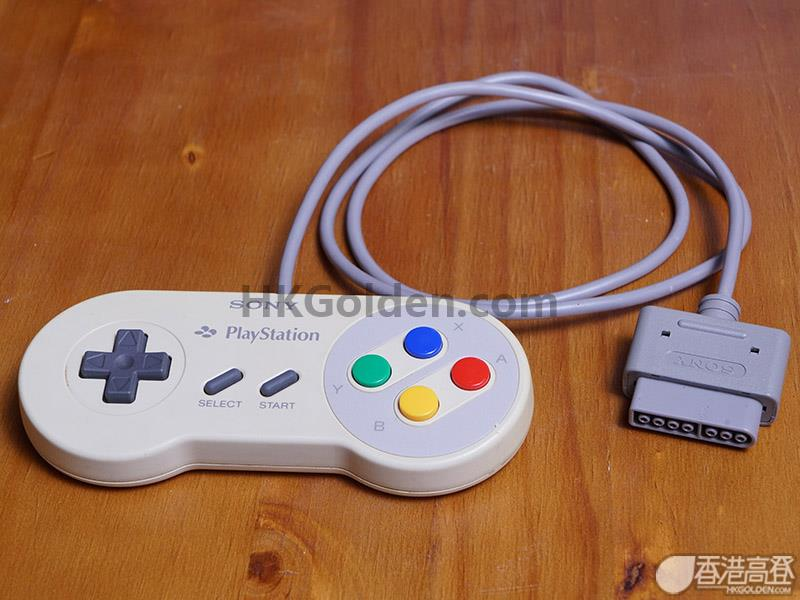 The SNES PlayStation Prototype Was Legit AndPlayable
