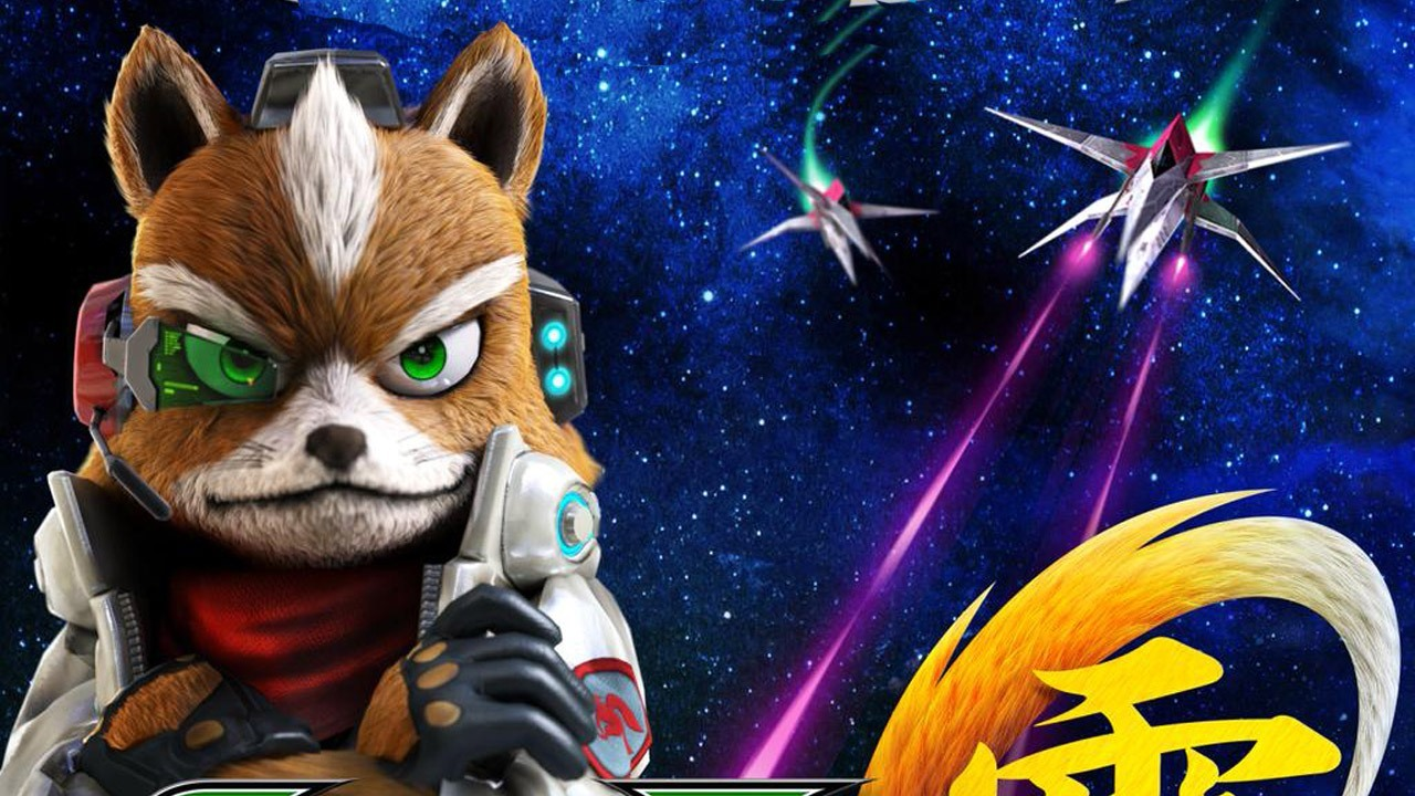 Star Fox Zero Website Mentions Online Features And Amiibo