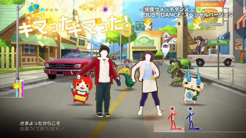 Video: Updated Trailer For Yo-kai Watch Dance: Just Dance Special Version