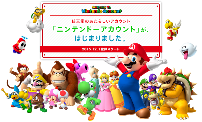 nintendo_account_japan