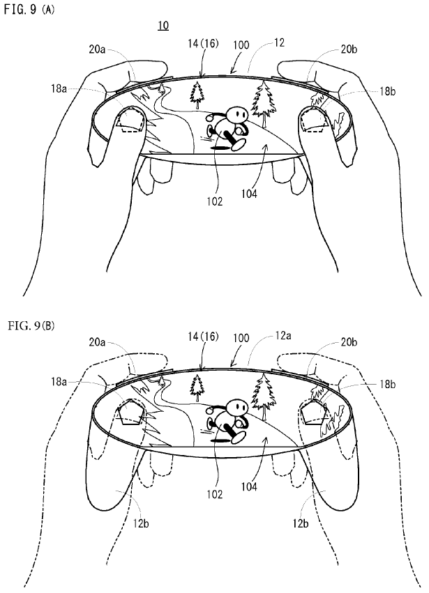 Nintendo Patent: Handheld/Controller With Free-Form Display – My ...