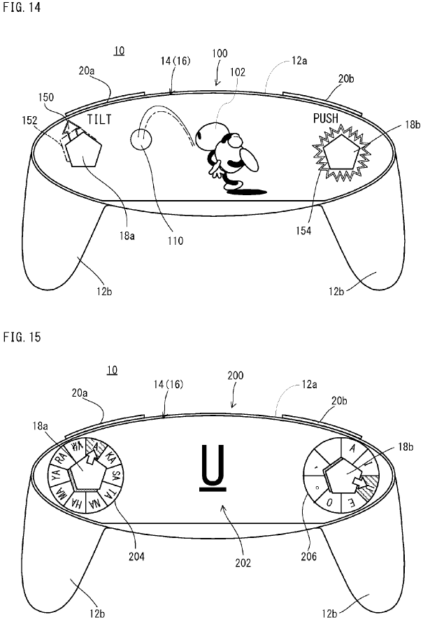 Nintendo Patent: Handheld/Controller With Free-Form