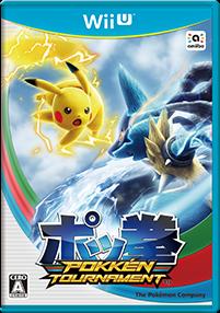 [Nintendo] Pokémon tout sur leur univers (Jeux, Série TV, Films, Codes amis) !! - Page 39 Pokken_tournament_small_box_art
