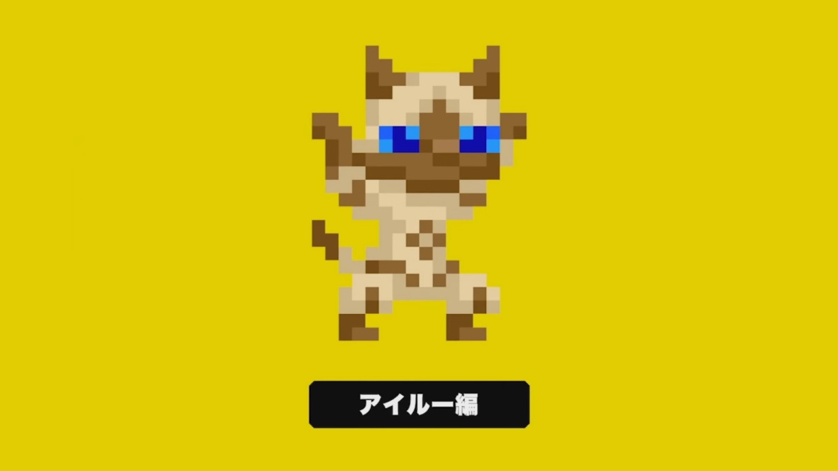 Video: New Super Mario Maker Monster Hunter Event Course Rewards You With Felyne Costume
