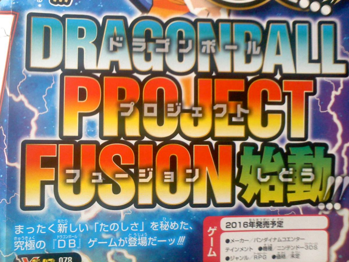 Nintendo 3DS: Dragon Ball Project Fusion RPG Announced