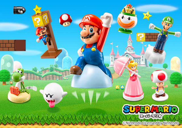 Toys From Mcdonald S Happy Meals : Video japanese commercial for super mario happy meal toys