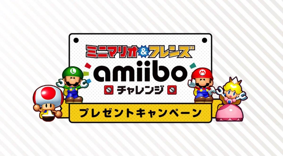 Video: Here's A Good Look At Mini Mario & Friends: AmiiboChallenge