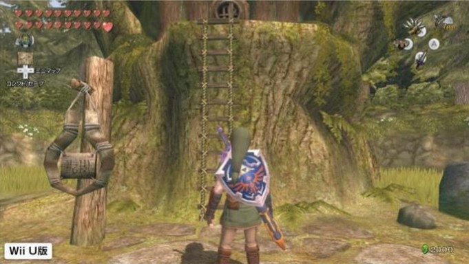 Twilight_Princess_HD_2000_Rupees