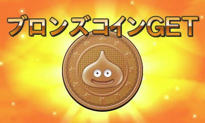 coins monster 3