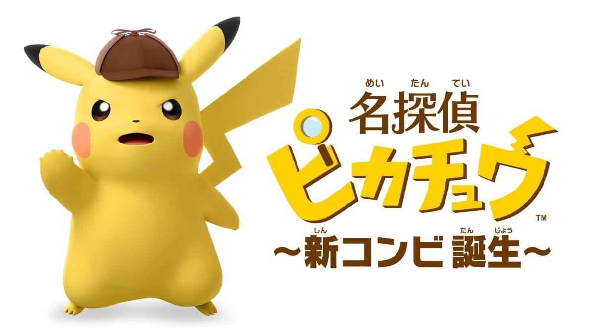 Video: First 42 Minutes Of DetectivePikachu