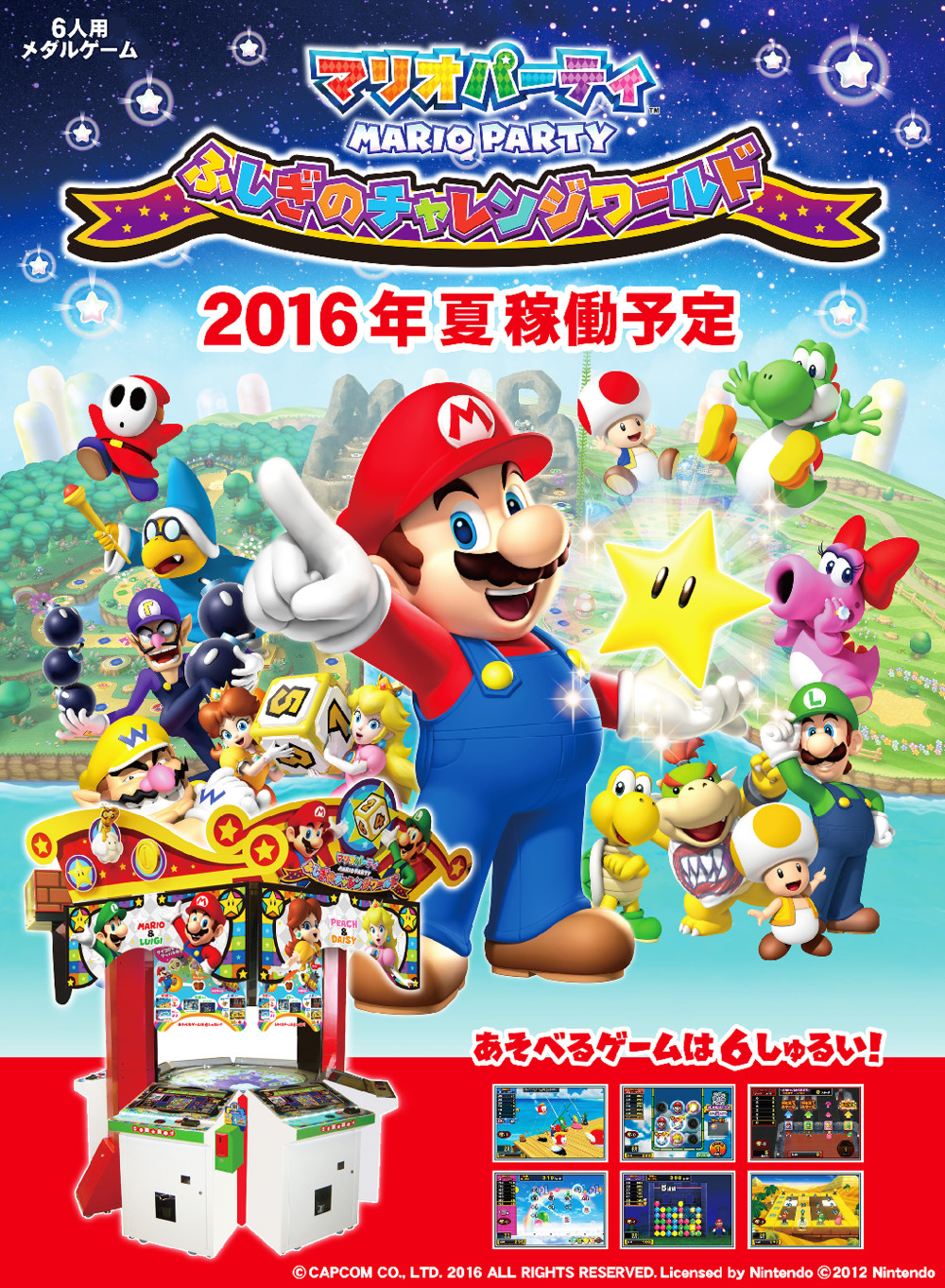 Videos: Mario Party Mysterious Challenge World Footage And Possible Gameplay Details